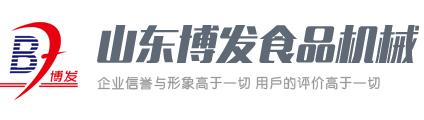 山dong银hewangwang址食品机械有xian公司